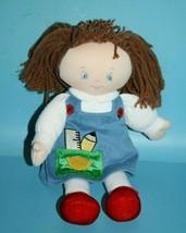 """Baby GUND Tora Doll 10"""" School Girl Blue Dress Plush Soft Toy Stuffed Ya... - $15.42"""