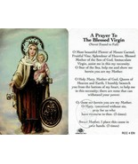 A Prayer To The Blessed Virgin Wallet Card - Item EB741 - Flower of Moun... - $2.23