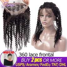 Mongolian Kinky Curly Pre Plucked 360 Lace Frontal Closure WIth Baby hair Adjust - $86.60