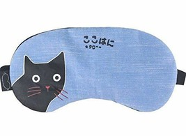 Cartoon Design Eye Mask for Mask for Sleeping Airplane Travel Shift Work... - $15.43