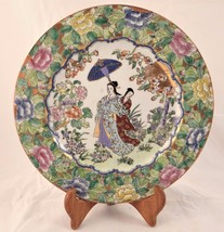 "VINTAGE JINGDEZHEN REPUBLIC PERIOD PLATE 10 1/4"" COUPLE WITH UMBRELLA - $39.15"