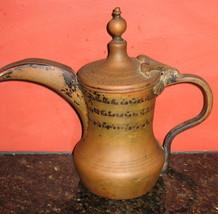 Antique Arabic (Moroccan) Coffee Pot (Kallah)  - $275.00