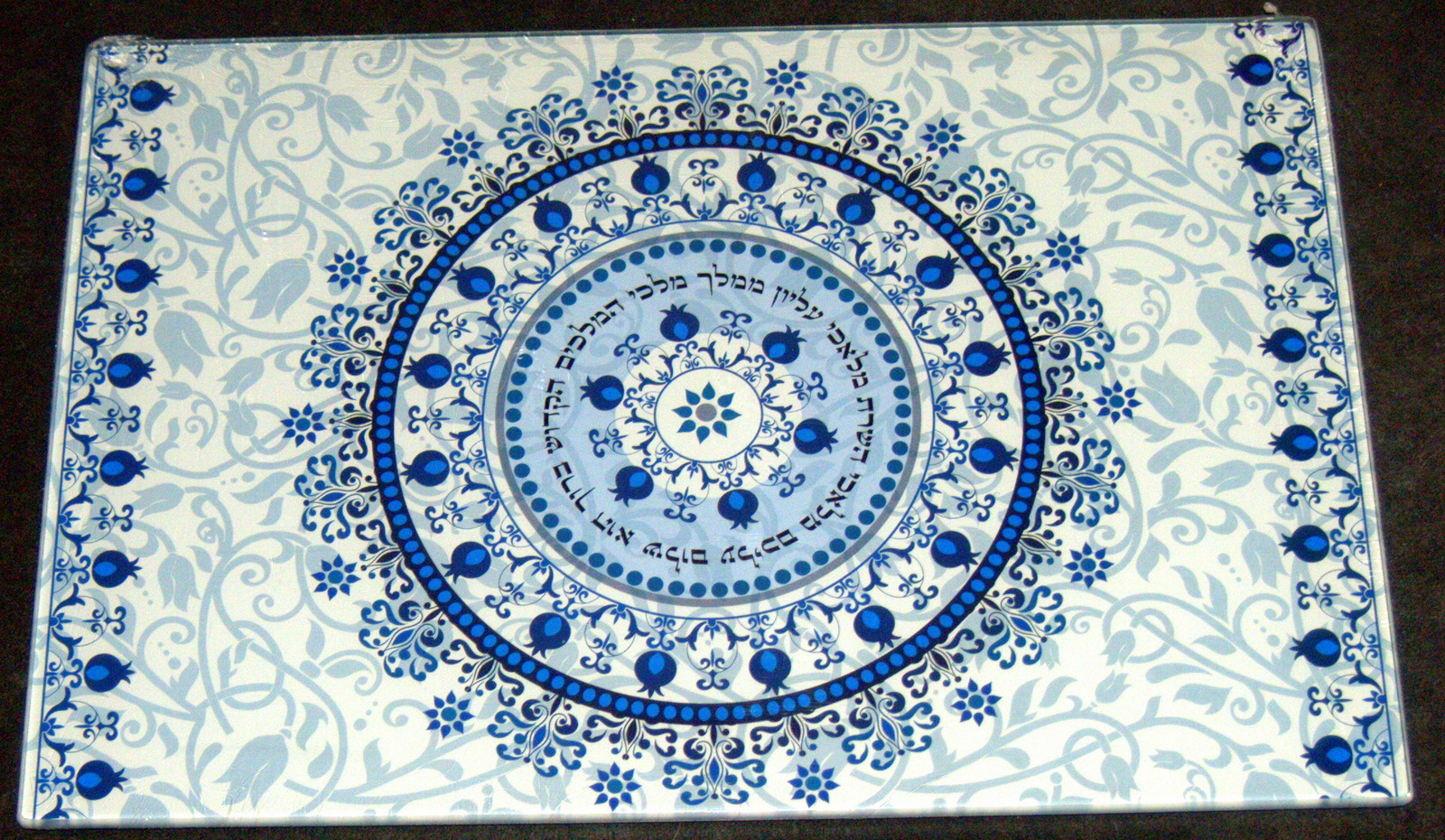 Judaica Challah Tray Board Reinforced Glass Shabbat Blessing Kiddush Floral Blue