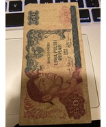 1968 Old Indonesia money - $21.78