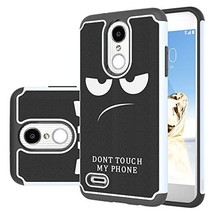 LG Aristo 2 Case, LG Tribute Dynasty/Zone 4/Fortune 2/K8 (Don't Touch My... - $15.48