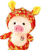 Blancho Bedding Lovely Plush Pig Stuffed Toy Soft Doll Plush Toy Animals... - $11.91
