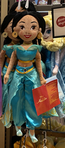 Disney Parks Jasmine 18 inch Plush Doll NEW - $36.90