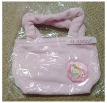 Hello Kitty Sanrio kuji mini tote bag pink fluffy Snow Winter snowman ja... - $20.00
