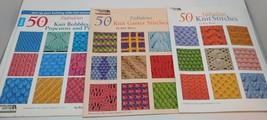 Lot of 3 KNITTING Books by Rita Weiss 50 Fabulous Stitches, Garter,Popcorn,Puff - $34.60