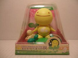 TOMY Nohohon Zoku Dancing Yellow Eco Solar Series Hidamari No Tami - $31.67