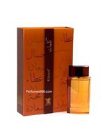 Kalemat Arabian Oud Perfumes 100 ml 3.4 oz Kalimat New ( In Full Sealed ... - $109.90