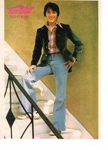 Scott Baio teen magazine pinup clipping 1970's Bulge on the Stairs Tiger Beat
