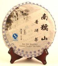 From England Yunnan Pu-Erh Cake Shou 2015 Nan Nuo Mountain Limited Edition Tea - $38.00