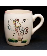 Vintage Rooster Sings Small Ceramic Cup Mug Made in Japan  - $11.88