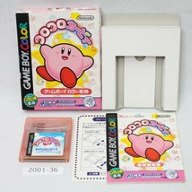 Nintendo Gameboy Koro Koro Kirby box working 2001-036 - $12.60