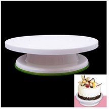 Cake Turntable Decoration Modelling Mold Tool Display Stand Cake Rotatin... - $17.87