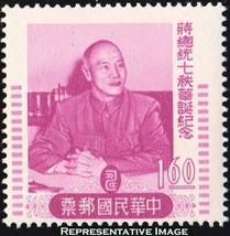 China Scott 1146 Mint never hinged. - $7.50