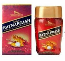 Dabur Ratnaprash Chyawanprash For All Seasons A Complete Family Health T... - $21.04