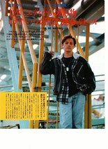 Edward Furlong teen magazine pinup clipping Japan Bop 90's where are you