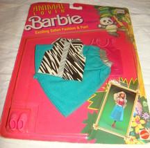 Vtg BARBIE Clothing Outfit Animal Loving Safari Fashion Zebra Print New ... - $12.00