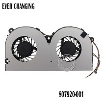 New For HP EliteOne 800 G2 800G2EO CPU Cooling Fan Set 837359-001 807920-001 - $23.95