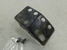 Chinese ATV REAR SKID PLATE - $24.95