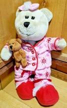 2007 STARBUCKS Plush 69th Edition BEARISTA BEAR Girl Christmas Pink PJ's - $19.79