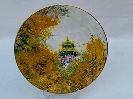 Asian Collector Plate Chen Chi Imperial Palace Royal Doulton 1977 Hand N... - $22.50