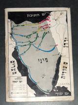 1967 6 Days War Atlas Paperback Weapon Illustrated Photo Hebrew Israel Vintage image 8