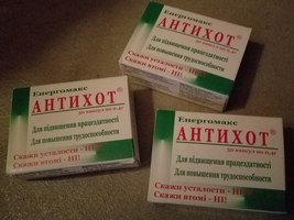 Buy Bemitil/Bemethyl 90-capsule 3-pack - Energomax Antihot ® image 3