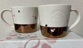 Starbucks Japan 2017 Maggold Pair Online Limited 355ml Sakura - $113.85