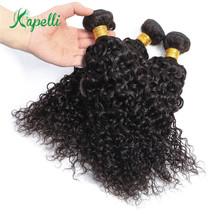 Kapelli Malaysia Curly wave Bundles 3 Pcs 8~26 Inch Remy Hair Bundles De... - $197.80