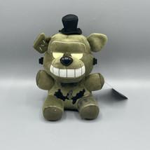 """FUNKO Five Nights At Freddy's Help Wanted: Curse Of DREADBEAR PLUSH 7"""" FNAF - $24.74"""