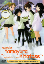 Tamayura Hitotoe Anime DVD Ship from USA