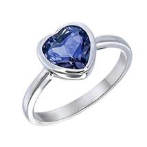Mystic Topaz Heart Ring Size 8 - $93.21