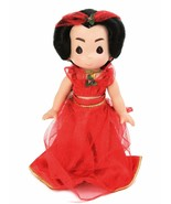 """Disney Parks Precious Moments Princess JASMINE 12"""" Doll Christmas No. 4983 - $33.69"""