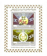 LIBYA 1991 REVOLUTION ANNIVERSARY S/s SC#1402a MNH CV$16.00 ROSES FLOWERS - £4.65 GBP