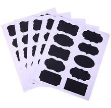 (50 pcs)5set/75pcs Blackboard Sticker Craft Kitchen Jar Jar Classificati... - $18.00