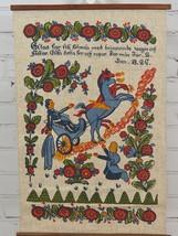 Swedish Wall Hanging Banner Elijah Chariots of Fire & Horsemen 2 Kings 1-2 - $197.99