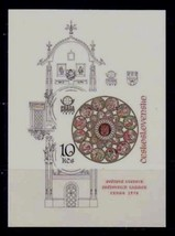 CZECHOSLOVAKIA 1978 #2190 IMPERF S/S MNH GUM DISTURBANCE Mi Blk 35B  436... - $32.67