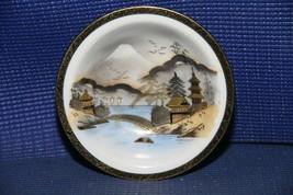 "Vintage hand painted KUTANI China MT FUJI JAPAN 5-1/2"" small bowl - $10.73"