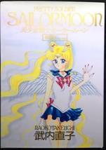 "Used Sailor Moon Gengashu ""INFINITY "" Takeuchi Naoko Art Book Super Rare... - $2,302.51"