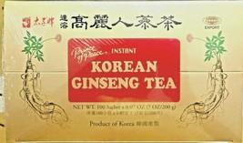 Prince Of Peace Instant Korean Panax Ginseng Tea - 100 Sachet - $21.29
