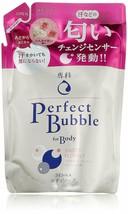 Shiseido Senka Perfect Bubble Sweet Floral Body Wash Refill 350ml