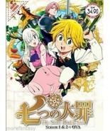 The Seven Deadly Sins (Nanatsu no Taizai) 1-24 +2 OVA English Dub Ship F... - $21.17