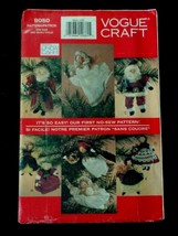 9050 Vogue Craft No Sew Pattern Tree Top Angel & 8 Ornaments Christmas - $7.75