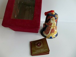 Vintage Cloisonne Bell Christmas Ornament Dillard's Trimmings Santa Claus - $24.99