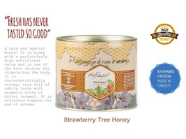 Strawberry Honey Can 2 Kg from Mountain Parnon TOP GREEK EXCELLENT QUALI... - $49.49