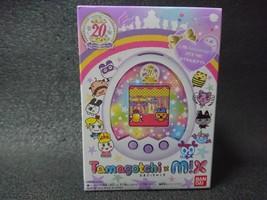 Tamagotchi mix 20th Anniversary mix Ver.Royal white New Bandai Japan Rare - $128.68