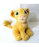 Disney The Lion King Nala Cub Stuffed Plush Toy Tan 8 inch height - $12.86
